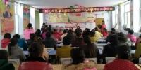 朱丕丽进乡村、入支部宣讲党的十九大精神 勉励干部群众在新时代建功 - 妇女联合会