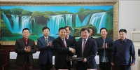 省供销社与省畜牧局签署战略合作协议 - 供销合作社