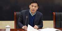 黑龙江省通信管理局组织召开学习传达省委十二届二次全会精神会议 - 通信管理局