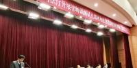 哈尔滨市司法局在全省开展律师调解试点部署和法律援助值班律师工作推进会上作典型发言 - 哈尔滨市司法局