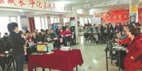 学习党的十九大 以赛促学掀热潮 - 哈尔滨新闻网
