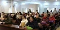 医生进社区告诉居民 大雪纷飞日子最好救命药在兜里 - 新浪黑龙江