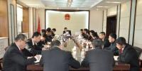 伊春中院召开专题党组扩大会学习传达习近平总书记重要批示精神 - 法院