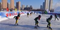 四万平方米全市最大公益冰场投用 - 哈尔滨新闻网