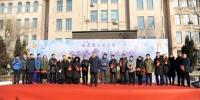 首届冰雪趣味运动会 激情嗨翻天 - 哈尔滨工业大学