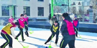 冰场共享让每个孩子都能玩冰雪 - 哈尔滨新闻网