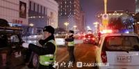 跨年夜哈尔滨千余警力上路 24人酒驾被查 - 新浪黑龙江