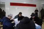 齐齐哈尔林业学校举办十九大精神进校园离退休党员知识竞赛 - 林业厅