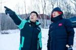"""赵勇在黑龙江省调研时强调 扎实推进""""三亿人参与冰雪运动"""" - 体育局"""