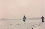 中国东极抚远·黑瞎子岛第三届黑龙江冰上马拉松开赛 - 体育局