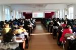 省体育局举办党的十九大和省委二次全会精神省委宣讲团报告会 - 体育局