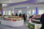 哈尔滨电子商务平台交易系统体验馆搬进寒博会 - 商务局
