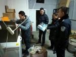 省林业厅组织停止商业性加工 销售象牙及制品监督检查活动 - 林业厅