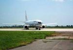 到2020年 黑龙江省力争建成或新开工16个通用机场 - 新浪黑龙江