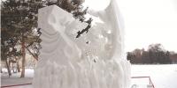 全国大学生雪雕赛落幕 - 哈尔滨新闻网