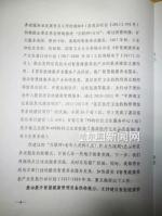 东三省首个学生提案得到答复 冰城6学子获民政部点赞 - 新浪黑龙江
