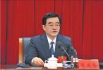省委经济工作会议在哈尔滨举行 张庆伟讲话陆昊作具体部署 - 人民政府主办