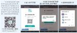 最近的公厕在哪儿,一点手机便知 - 哈尔滨新闻网