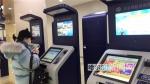 首批20台社保自助一体机投用 - 哈尔滨新闻网