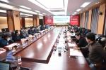 闵行区,合作 上海市闵行区领导来校洽谈合作 - 哈尔滨工业大学
