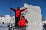 来冰城雕雪,老外大呼过瘾! - 哈尔滨新闻网