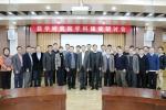 数学研究院开局喜人 - 哈尔滨工业大学