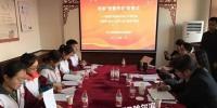 """哈三中学生""""智慧养老""""提案将在哈尔滨落地 - 新浪黑龙江"""