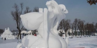 一等奖作品 : 俄罗斯阿穆尔斯克队《新娘》 - 新浪黑龙江