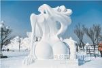 《新娘》夺冠 - 哈尔滨新闻网