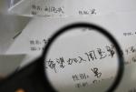 航模协会 欲与天公试比高——记哈工大航模协会 - 哈尔滨工业大学