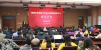 黑龙江省将全面启动高考综合改革 生涯规划成必修课 - 新浪黑龙江