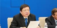 全省发展和改革工作会议在哈尔滨召开 - 发改委