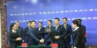 融资融智 合力打造龙江绿色生态建设新框架——黑龙江省林业厅和中国农业发展银行黑龙江省分行签署合作协议 - 林业厅