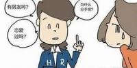 黑龙江省保障女性公平就业上升到制度层面 - 新浪黑龙江