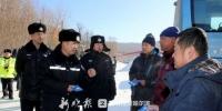 哈市开展平安冰城百日护游行动 查处隐患车辆33台 - 新浪黑龙江
