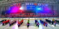 2018世界班迪锦标赛男子B组在哈尔滨开幕 - 体育局