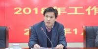 黑龙江省信息通信业召开2018年度工作会议 - 通信管理局