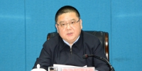 省检察院召开干警大会 省委宣布关于省检察院主要领导调整的决定 - 检察