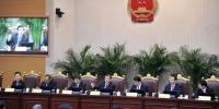 省十三届人大常委会第一次会议召开 - 人力资源和社会保障厅