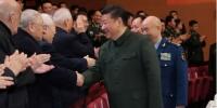 习近平向全军老同志祝贺新春 奏响新时代强军梦 - 哈尔滨新闻网