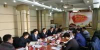 省林业厅召开2017年度领导班子民主生活会 - 林业厅