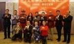 央视综合频道《中国味道》总顾问董克平等来哈五常市长亲自上阵教大V做年夜饭 - 新浪黑龙江