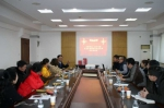 民盟黑龙江省林业厅支部委员会2017年工作总结暨2018年新年茶话会在规划院召开 - 林业厅