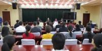 大庆中院召开全市法院依法惩治危害道路交通安全犯罪情况新闻发布会 - 法院