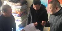 省供销社班子全体成员赴木兰慰问贫困户 - 供销合作社
