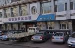 春节期间哈尔滨生活指南 医院银行水电燃气免费景点 - 新浪黑龙江