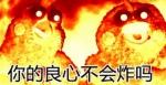 哈尔滨一住宅楼道冰箱起火爆裂 猪肉羊蹄被炸飞 - 新浪黑龙江