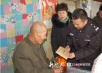 哈尔滨志愿者1.2万慰问金慰问品给老兵拜年 - 新浪黑龙江