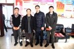 拜泉,扶贫 副校长郭斌带队走访慰问拜泉县驻村干部和困难群众 - 哈尔滨工业大学