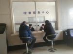 """庆安县院:""""一站式""""检察服务大厅正式对外开放 - 检察"""